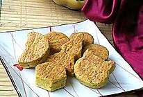 豆渣玉米饼#美的早安豆浆机#的做法