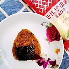#321沙拉日#快手早餐——能拉丝的照烧芝士饭团