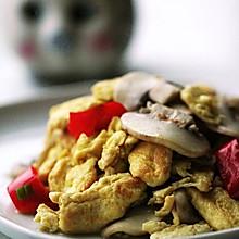 鲜蘑菇炒鸡蛋