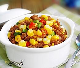 肉末辣炒玉米的做法