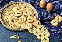 黑芝麻簿脆#柏翠辅食节-烘焙零食#的做法