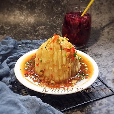 火山土豆泥