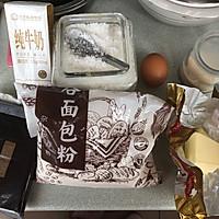 多谷红豆餐包的做法图解1