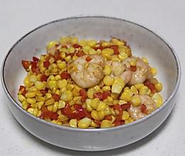 虾仁玉米的做法