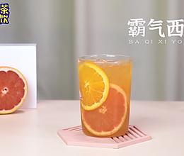 奈雪的茶同款【霸气西柚橙】的做法的做法