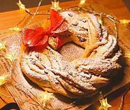 #令人羡慕的圣诞大餐#圣诞花环面包的做法
