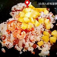 椰香菠萝饭的做法图解11