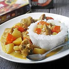 土豆咖喱鸡块 #咖喱萌太奇#