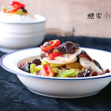 #精品菜谱挑战赛#什锦蔬菜小炒