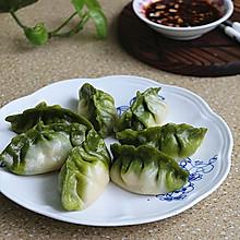 翡翠白菜蒸饺#方太一代蒸传#