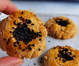 #营养小食光#好吃还补脑——核桃酥饼的做法