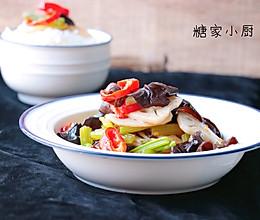 #精品菜谱挑战赛#什锦蔬菜小炒的做法