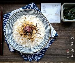 お茶渍け(日式茶泡饭)#夏日消暑,非它莫属#的做法