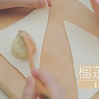 榴莲的3+2种有爱做法「厨娘物语」的做法图解5