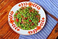 香辣肉末炒豆角│上桌就被秒光的做法