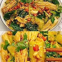巨好吃的开胃凉拌黄瓜腐竹!零失败