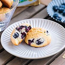 蓝莓爆浆软曲奇