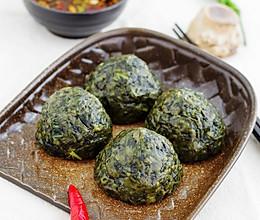 红薯叶窝头——#铁釜烧饭就是香#的做法