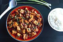 老干妈版麻辣豆腐的做法