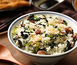 日食记 | 电饭煲咸肉菜饭的做法