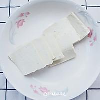番茄金针菇豆腐汤的做法图解3