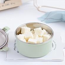 牛奶椰丝小方(清淡版)
