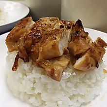 #饕餮美味视觉盛宴#照烧鸡排饭