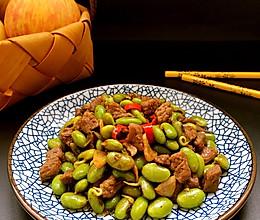 青豆炒黑椒牛肉粒的做法