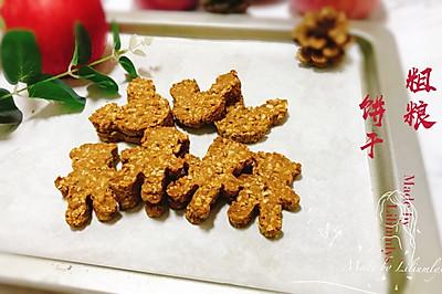 宝贝也能DIY的燕麦玉米饼干