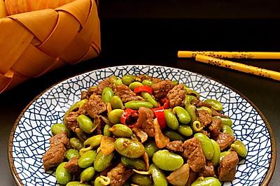 青豆炒黑椒牛肉粒