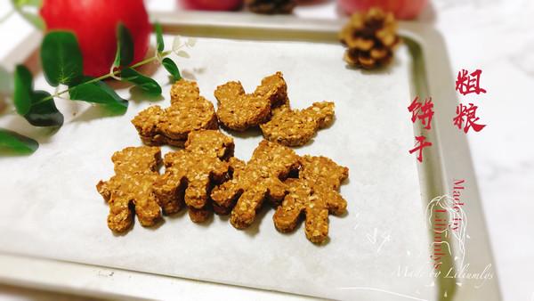 宝贝也能DIY的燕麦玉米饼干的做法