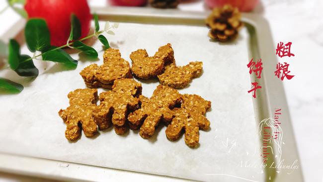 #一起加油,我要做A+健康宝贝#宝贝也能DIY的燕麦玉米饼干的做法