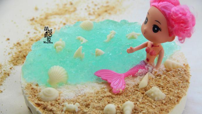夏日最旺的人气沙滩---海洋慕斯蛋糕