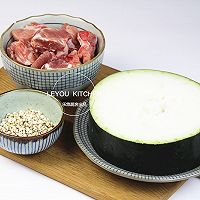 冬瓜薏米排骨汤的做法图解1