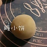 和果子系列【杏桃&西梅麻薯】基础求肥饼皮的做法图解9