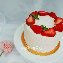 #餐桌上的春日限定#草莓奶油蛋糕