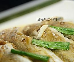 酱油水加芒鱼的做法
