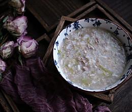 宝宝辅食10+ 西葫芦牛肉谷物粥的做法