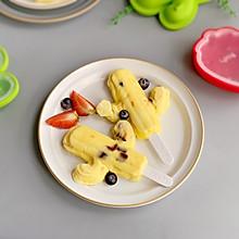 #钟于经典传统味#酸奶蔓越莓蒸蛋糕