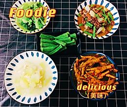 30元的晚餐4菜1汤 卤水鸡爪 豆角炒猪心的做法