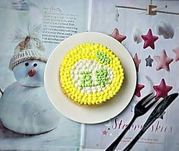 #一道菜表白豆果美食#可爱豆果蛋糕