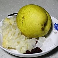 止咳润肺的冰糖雪梨银耳汤的做法图解1