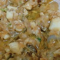 虾仁猪肉香菇 三鲜小馄饨的做法图解13