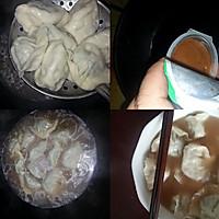 【浓汤宝】骨汤水饺的做法图解1