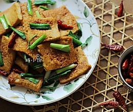 超下饭素食【孜然千页豆腐】的做法