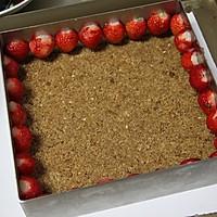 抹茶冻芝士蛋糕的做法图解4
