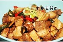 彩椒五花肉的做法