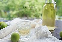 收藏初夏的味道--酸酸甜甜青梅酒的做法的做法