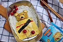 日式小熊咖喱便当#百吉福食尚达人#的做法