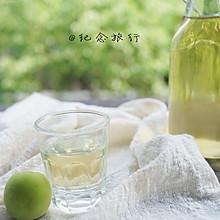 收藏初夏的味道--酸酸甜甜青梅酒的做法
